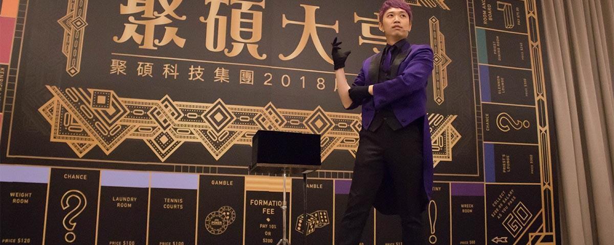 魔術師林坤毅